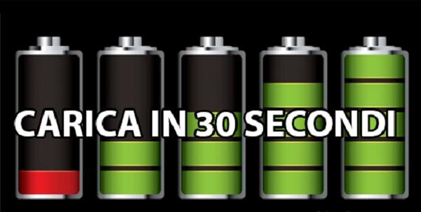 Carica 30 secondi cellulare