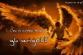 Chi o cosa sono gli angeli?